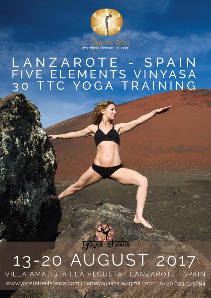 Lanzarote-Five-Element-Vinyasa-Yoga-Training-Retreat-Spain-www.anapnoeyoga.com